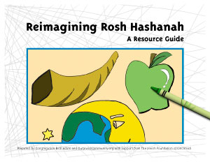 RoshHashanah_ResourceGuide_Cover