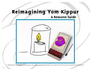 YomKippur_ResourceGuide_Cover